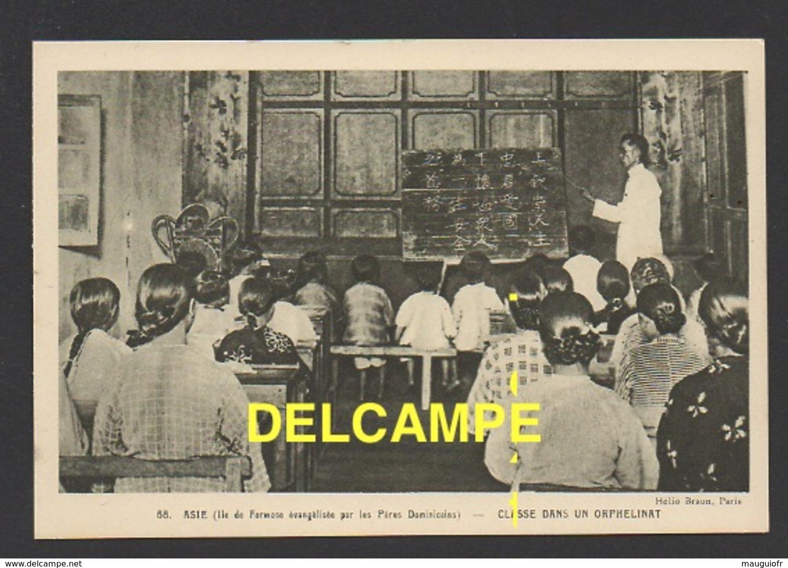 DD / FORMOSE / MISSIONS DE L' EGLISE CATHOLIQUE / PÈRES DOMINICAINS / CLASSE DANS UN ORPHELINAT - Formose