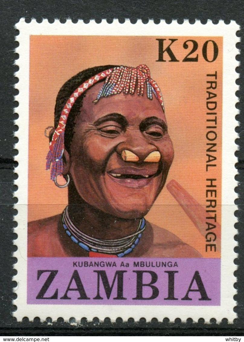 Zambia 1987 20k Zambian People Issue  #426 - Zambia (1965-...)
