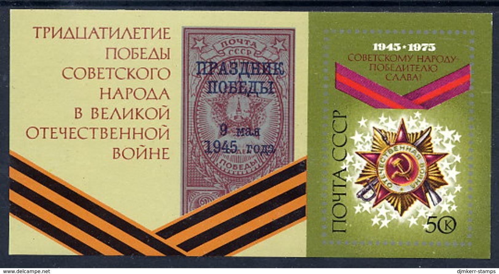 SOVIET UNION 1975 Victory Anniversary Block MNH / **.  Michel Block 102 - 1923-1991 USSR