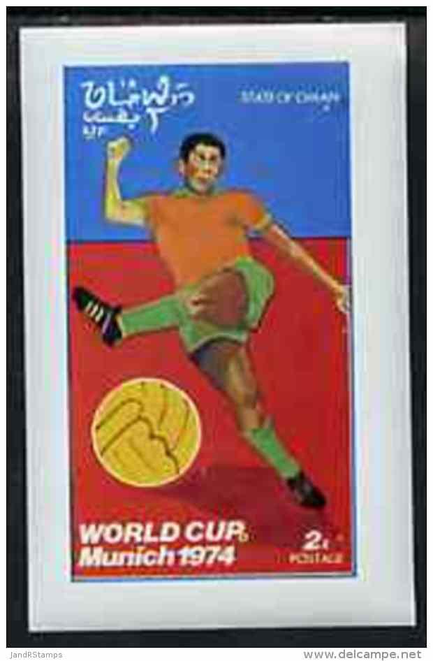 57447 Oman 1974 Football World Cup Imperf Souvenir Sheet (2r Value) Unmounted Mint - Coupe Du Monde