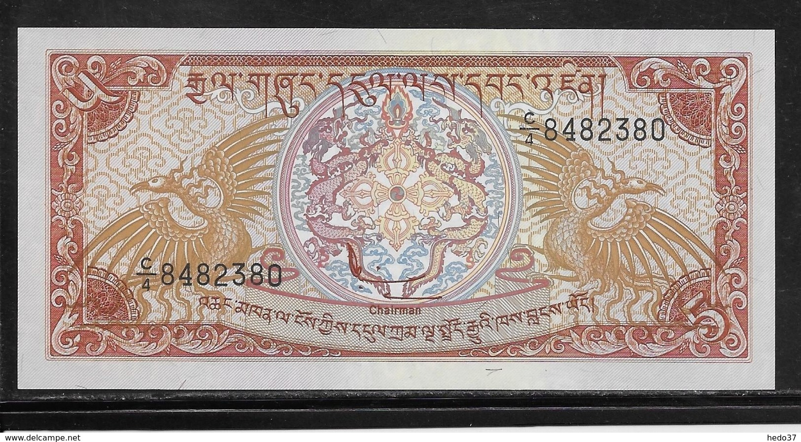 Bhoutan - 5 Ngultrum - Pick N° 13 - NEUF - Bhoutan
