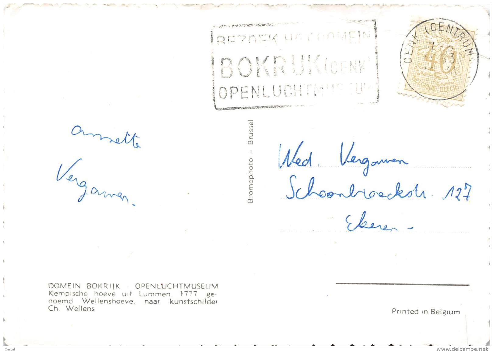 CPM - Domein Bokrijk - Openluchtmuseum - Kempische Hoeve Uit Lummen. - Genk