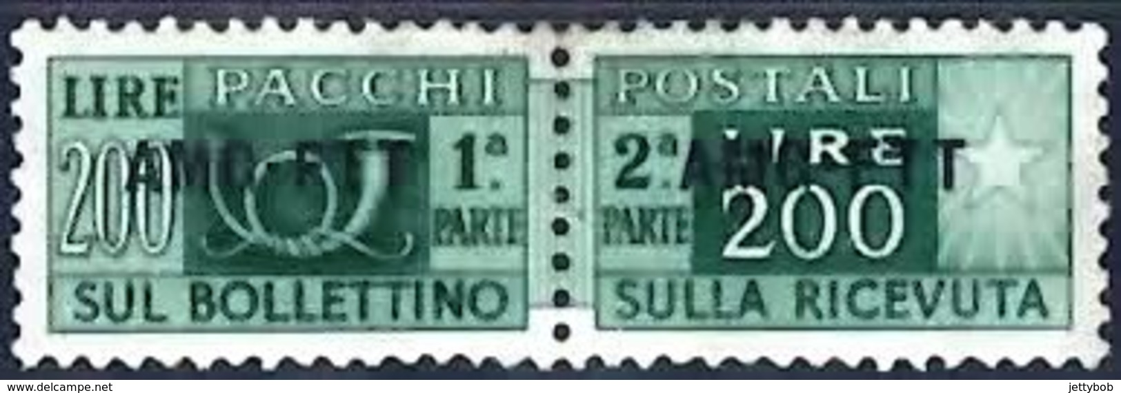TRIESTE 1949 Parcel Post 200l Mint Pair - 7. Triest