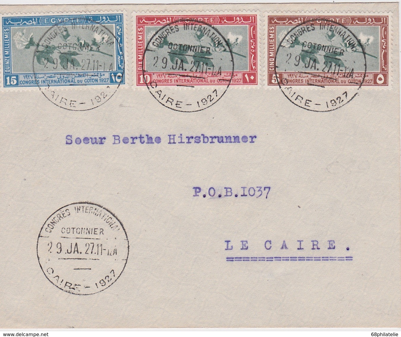 EGYPTE 1927 LETTRE DU CAIRE  OBLITERATION  CONGRES INTERNATIONAL DU COTON - Égypte