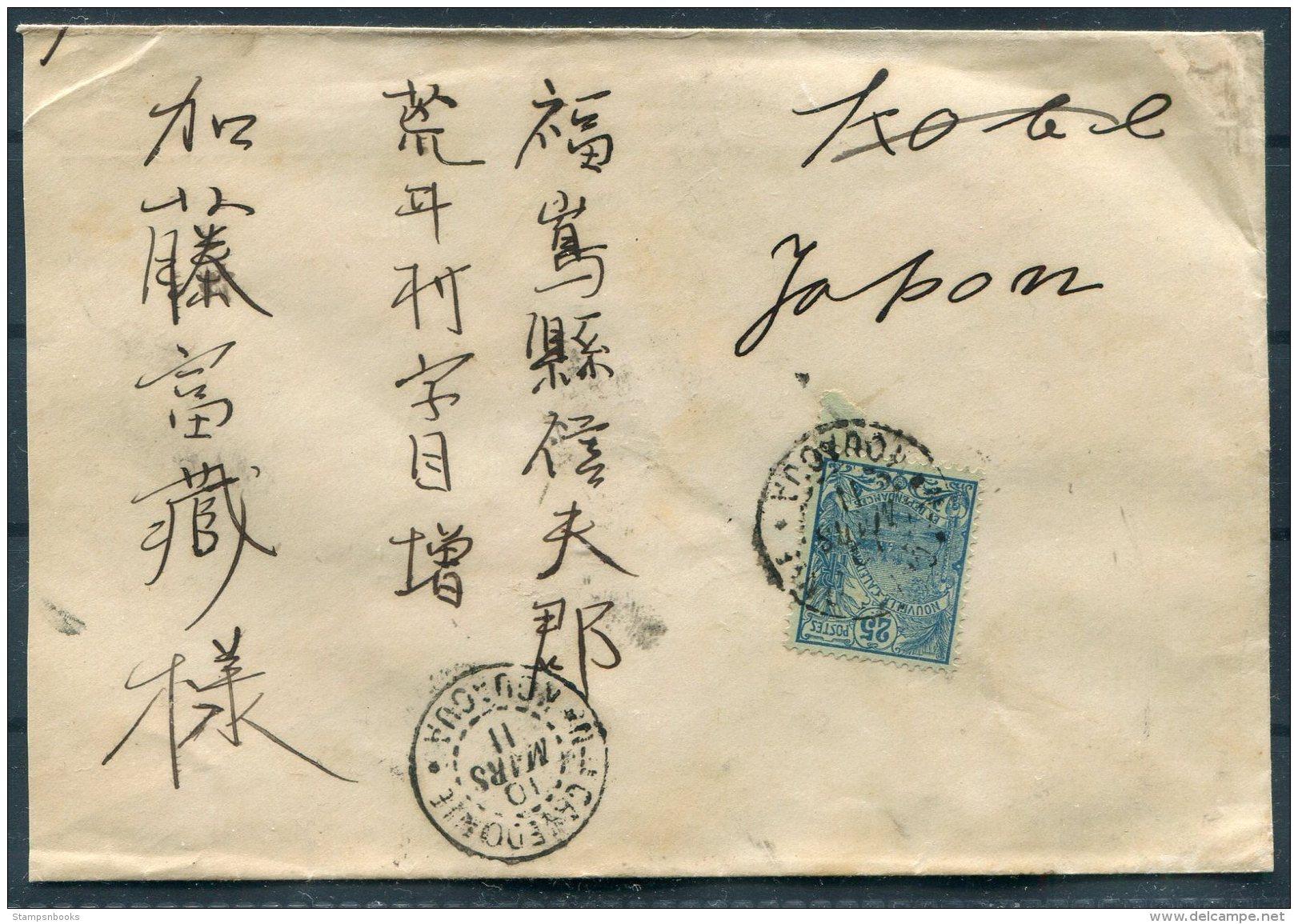 1911-13 New Caledonia 3 Covers - Kobe Japan. Japanese Worker In Nickel Mines Pouembout, Kouaoua, Noumea - Briefe U. Dokumente