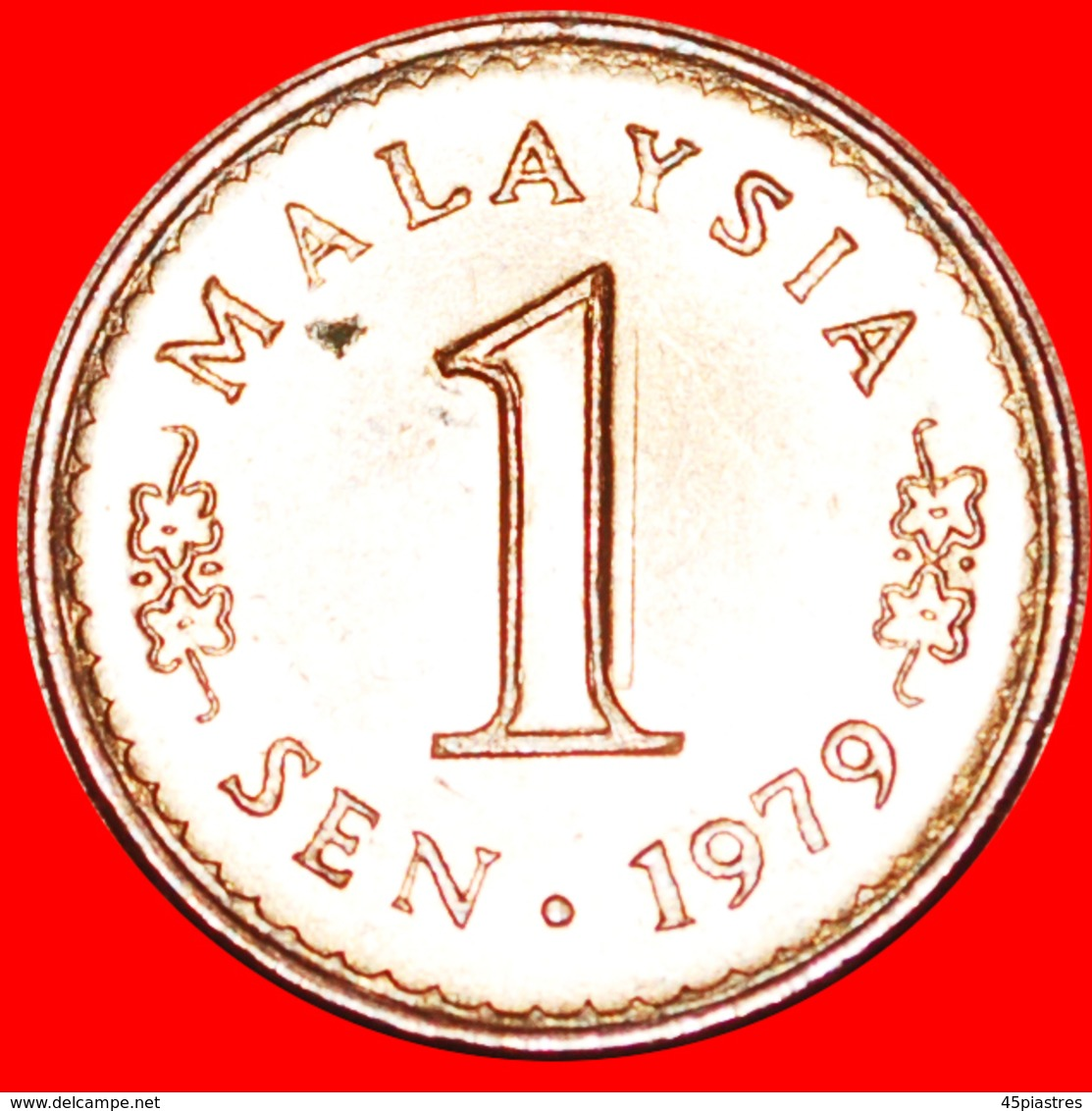 √ MOON AND STAR ERROR: MALAYSIA ★ 1 CENT 1979 UNC MINT LUSTER! LOW START ★ NO RESERVE! - Malaysie