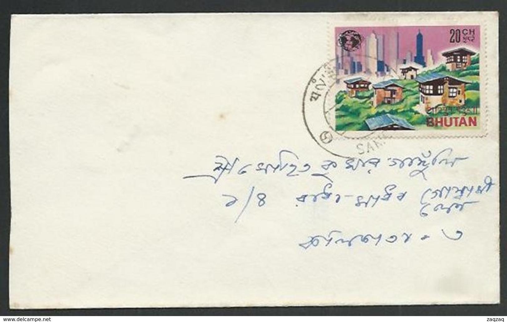 BHUTAN 1967 Cover To India..........................61163 - Bhutan