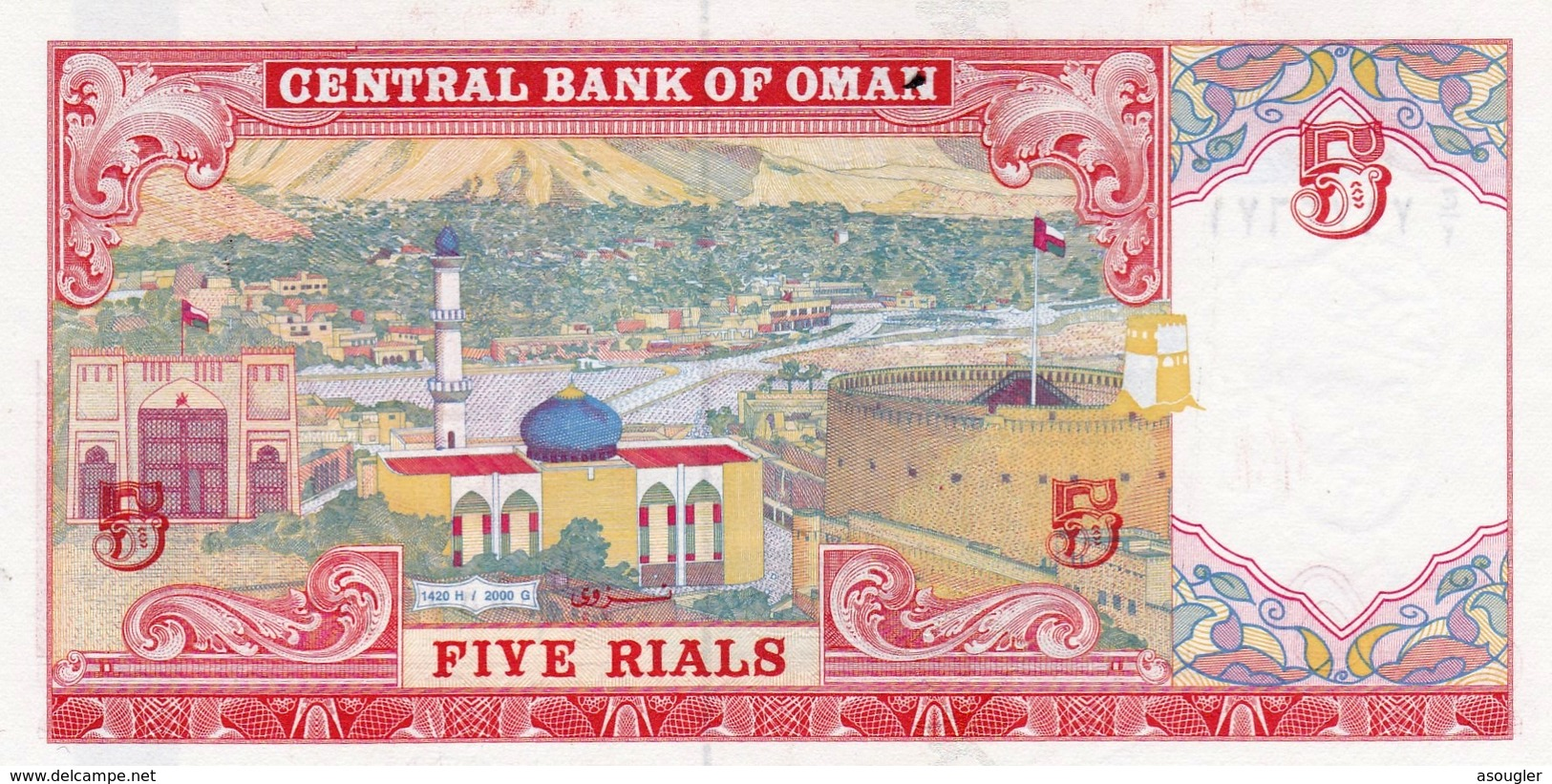 "OMAN 5 RIALS 2000 UNC P-39  ""free Shipping Via Registered Air Mail"" - Oman"