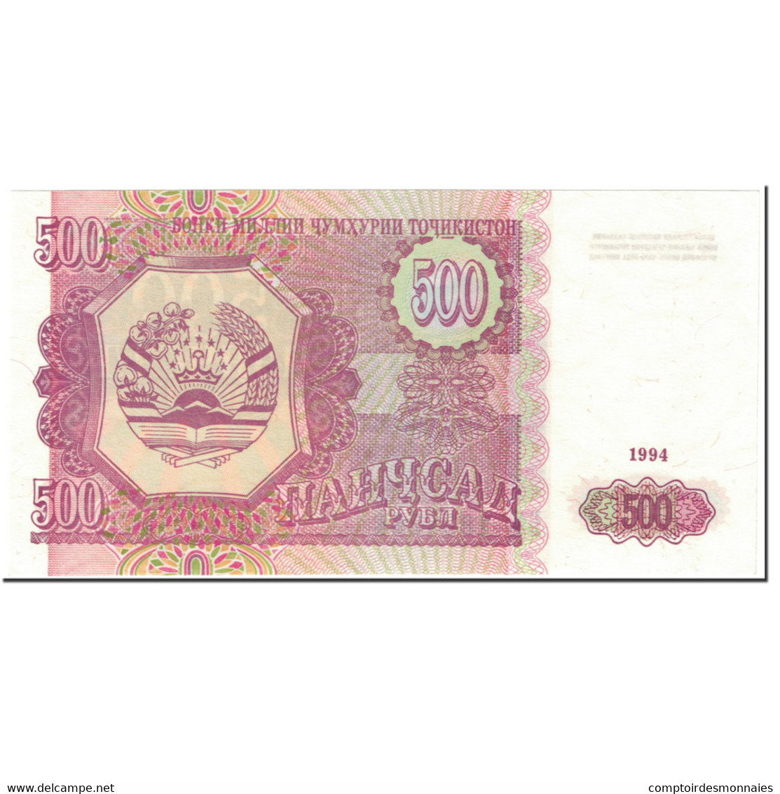 Billet, Tajikistan, 500 Rubles, 1994, Undated (1994), KM:8a, NEUF - Tadjikistan