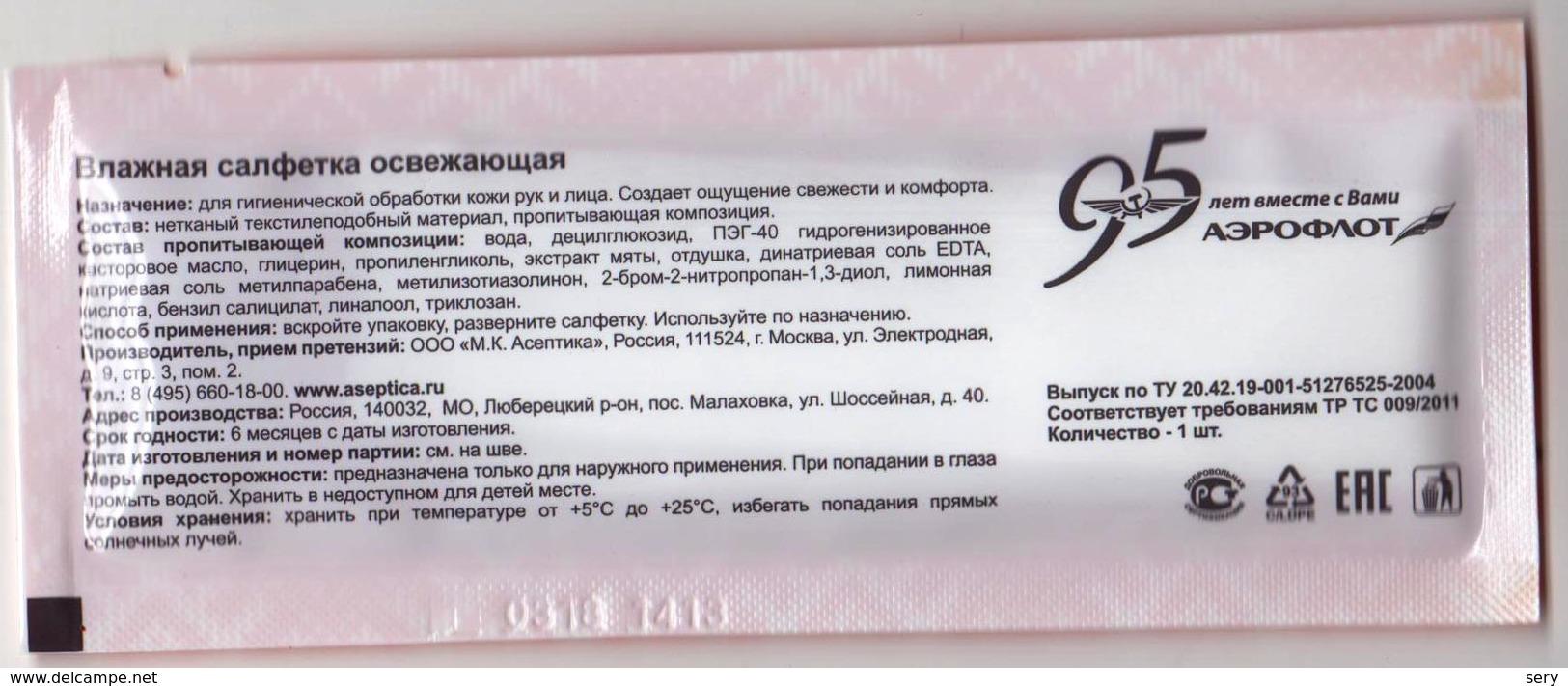 Russia 2018 Aeroflot Airline Wet Refreshing Towel - Reclameservetten