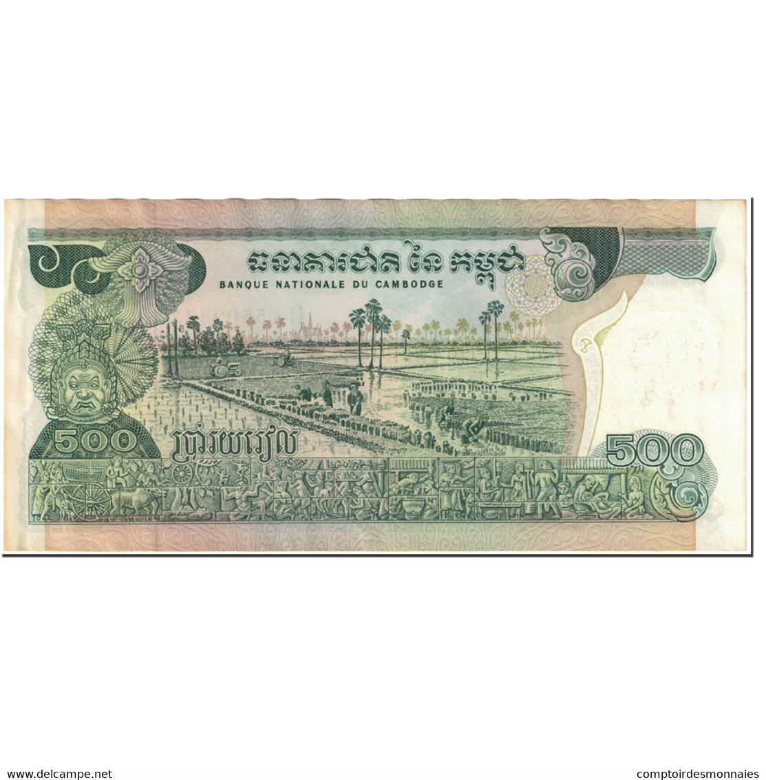 Billet, Cambodge, 500 Riels, 1973-1975, Undated (1973-1975), KM:16b, SUP - Cambodia