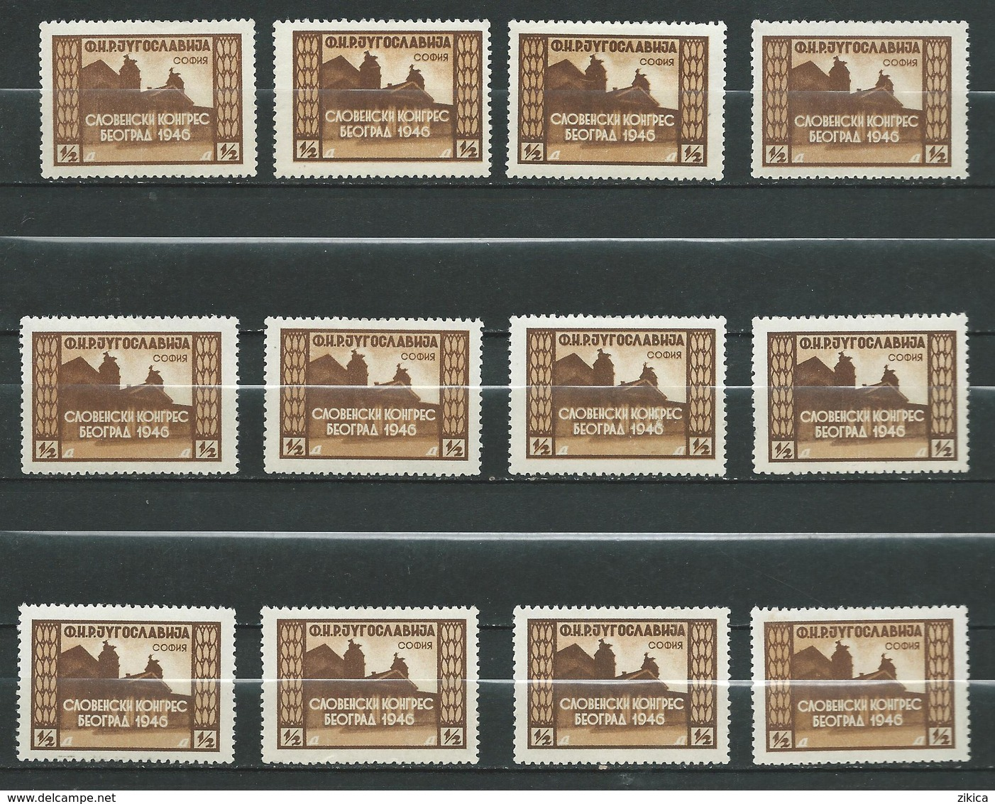 Yugoslavia 1948 Slav Congress - Lot 12 Stamps - National Theater In Sofia,Bulgaria - MNH** - 1945-1992 Sozialistische Föderative Republik Jugoslawien