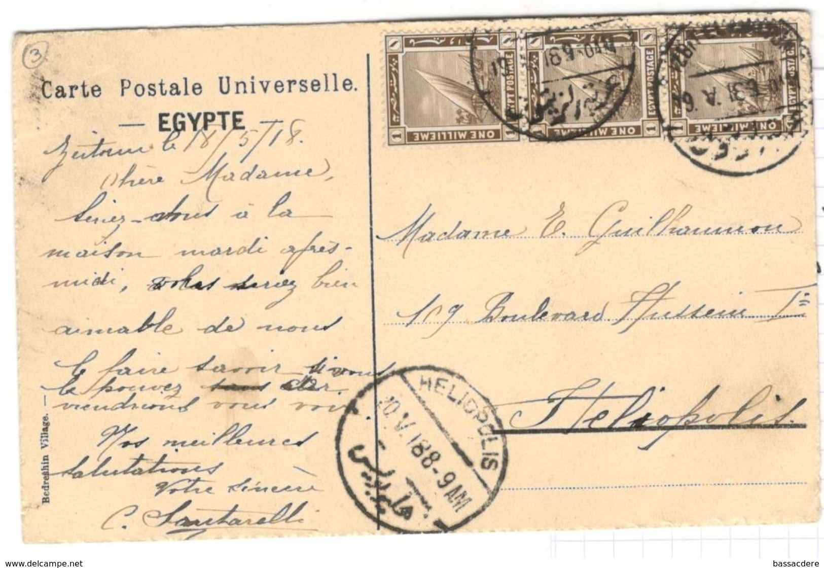 2150 - Pour HELIOPOLIS - Égypte