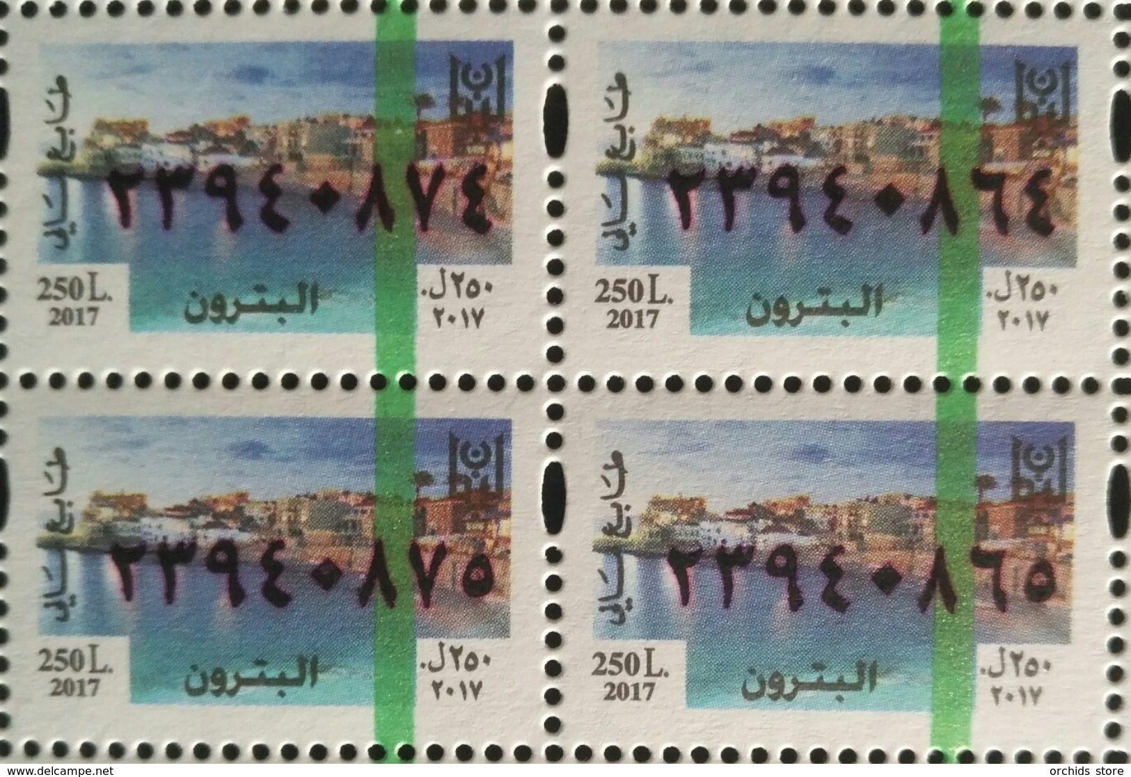 Lebanon 2017 NEW MNH Fiscal Revenue Stamp 250 LL, Ancient Batroun City, Blk/4 - Lebanon