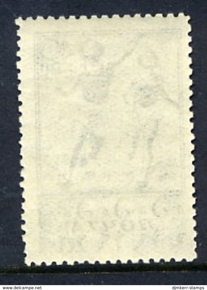 SOVIET UNION 1938 Sports 40 K. MNH / **.  Michel 663 - Unused Stamps