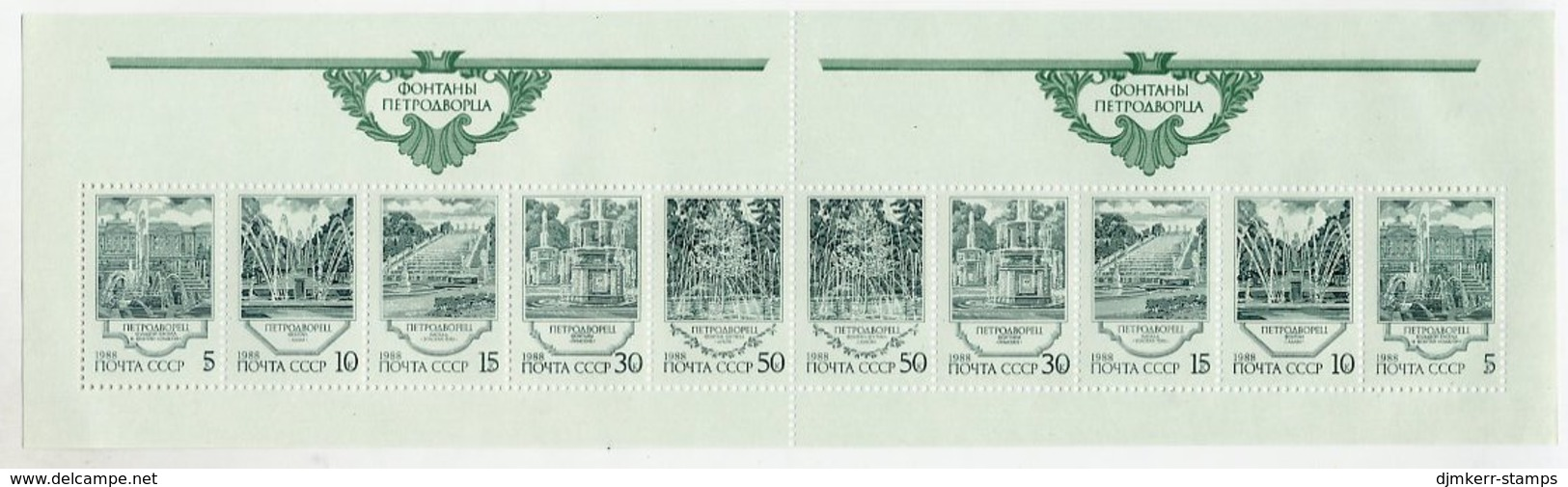 SOVIET UNION 1988 Peterhof Fountains Sheetlet With Two Strips Of 5 MNH / **.  Michel 5906-10 - 1923-1991 USSR