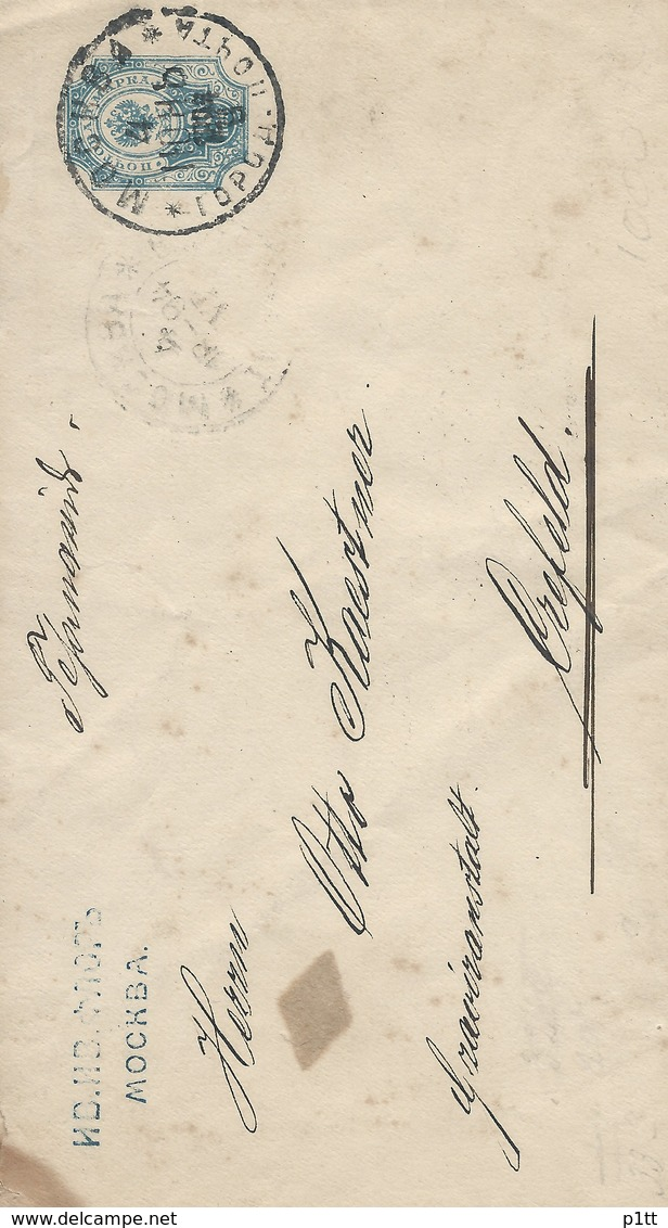 167d.The Postal Envelope Is 10 Kopecks. Passed Mail 1894 Moscow Krefeld Russian Empire. Germany - 1857-1916 Empire