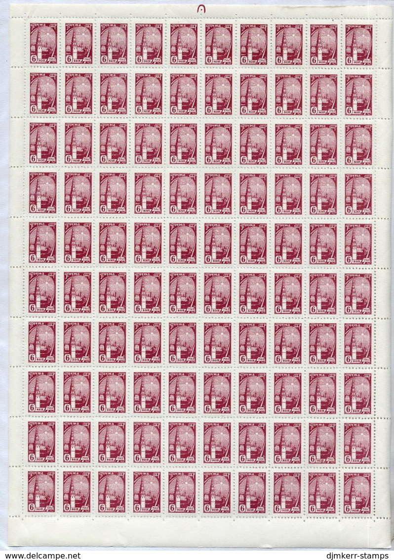 SOVIET UNION 1961 Definitive 6 K. Deep Carmine-red Complete Sheet Of 100 Stamps MNH / **. Michel 2459 - 1923-1991 USSR