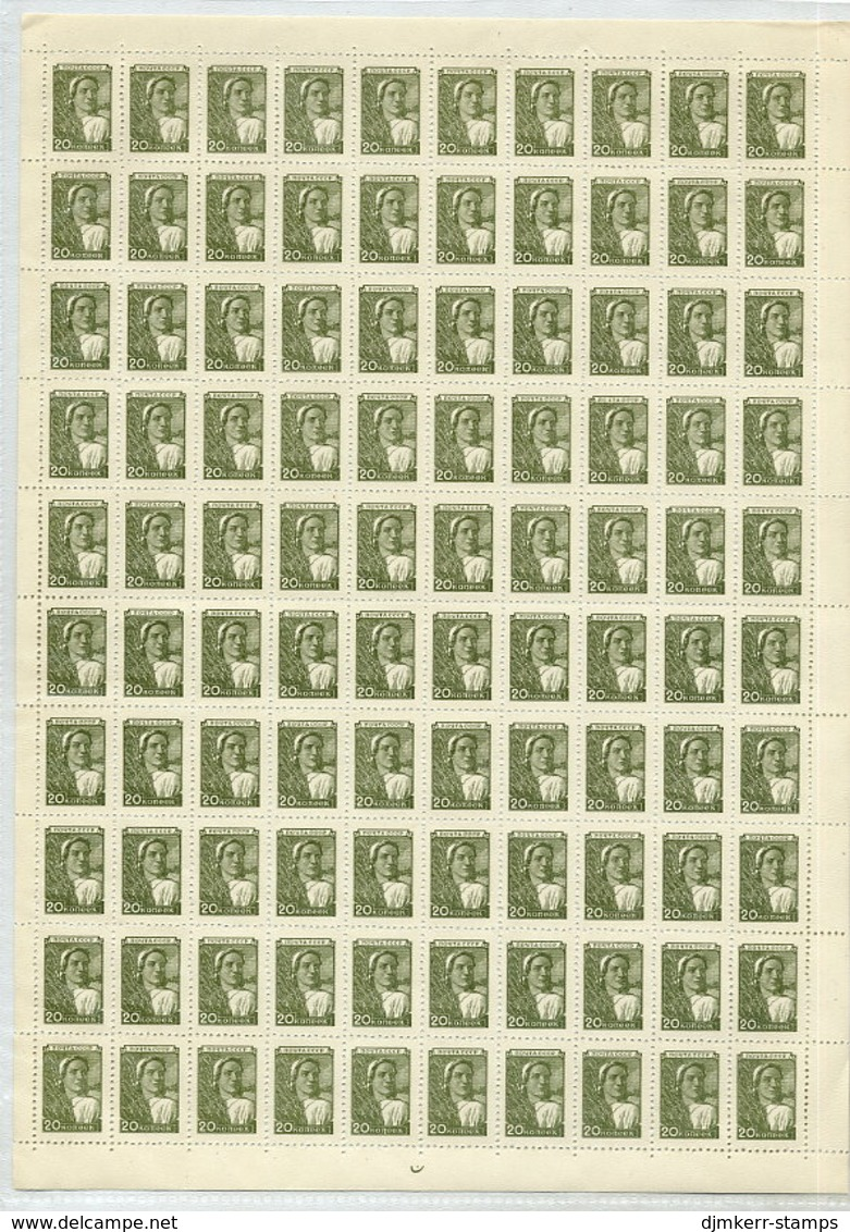 SOVIET UNION 1949 Definitive 20 K. Complete Sheet Of 100 Stamps MNH / **. Michel 1332 I    €300 - 1923-1991 USSR
