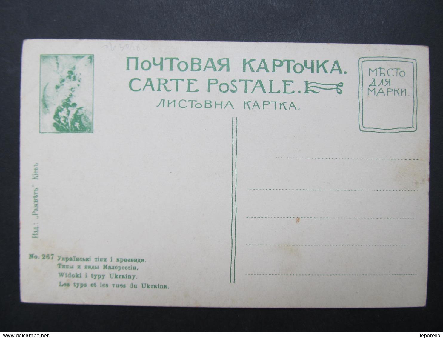 AK UKRAINE Tracht Costumi Musik Ca.1915 //  D*31628 - Ukraine