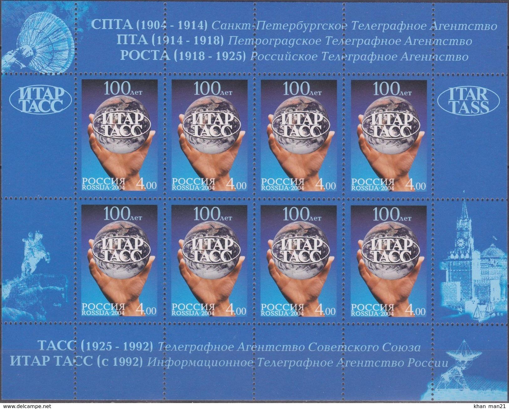 Russia, 2004, Mi. 1203, Sc. 6859, SG 7293, The 100th Anniv. Of Russian News Agency TASS, MNH - Nuevos