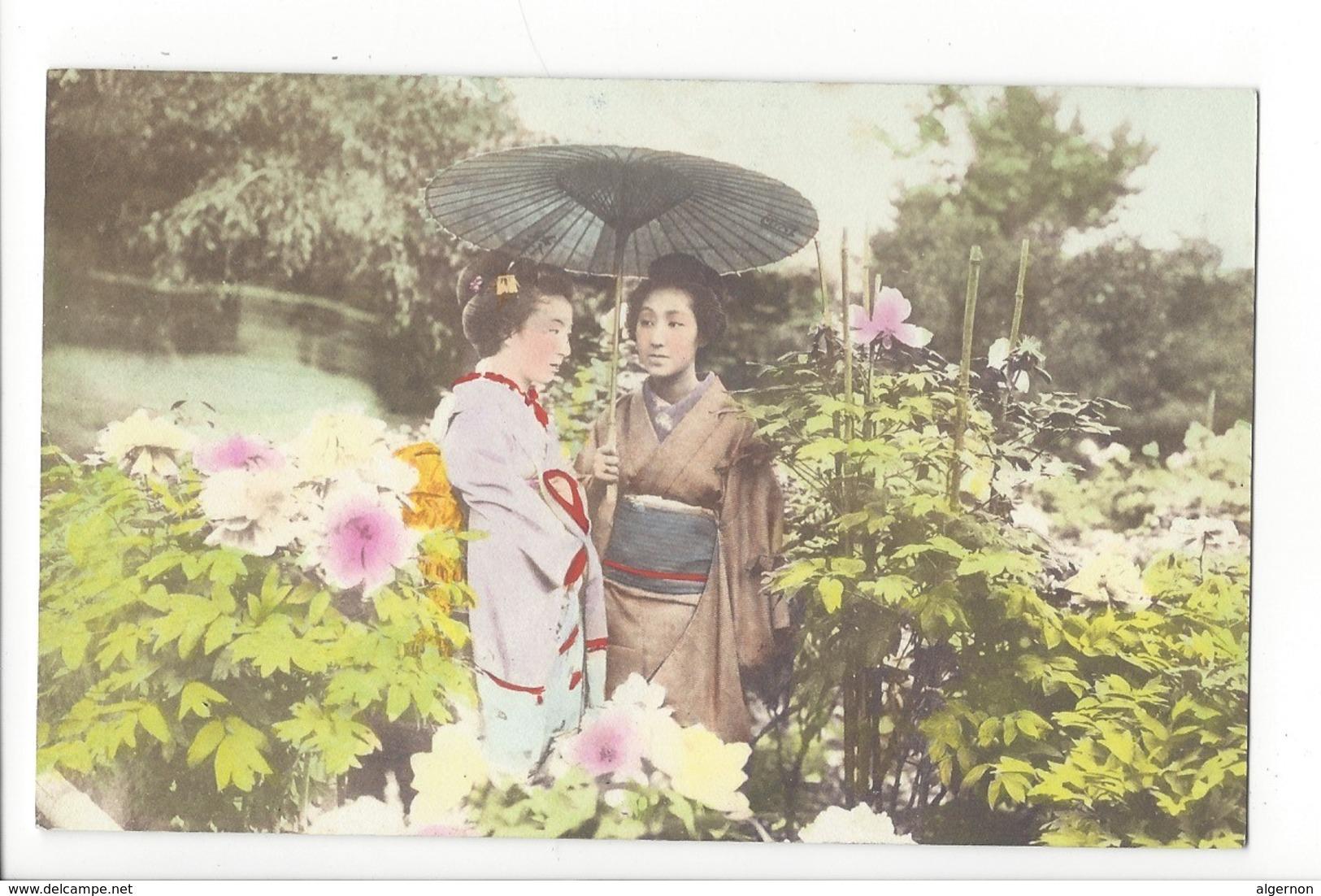 19732 - FEMMES - FRAU - LADY - JAPON - JAPAN - Jolie Carte Femme Japonaise Geisha Japanese Woman Umbrella - Japon