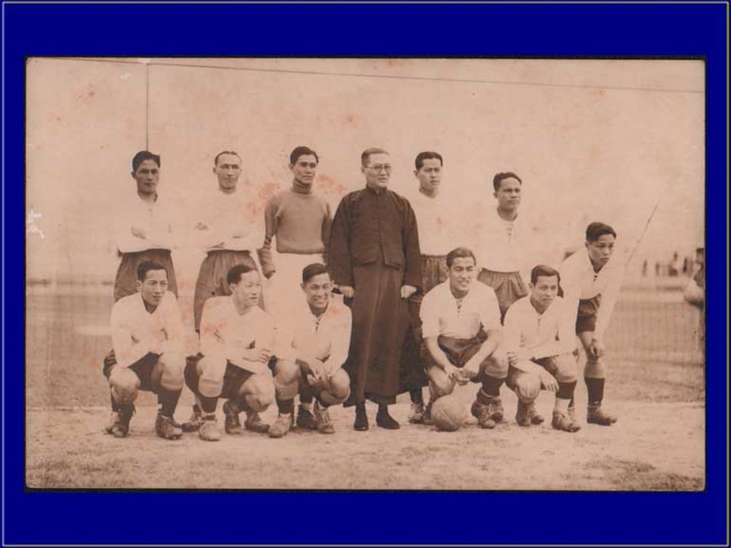 "Qualité: CP – Chine Cp. (N): ""Tiongkok Olympic Games 1936"", équipe De Football. - Olympic Games"