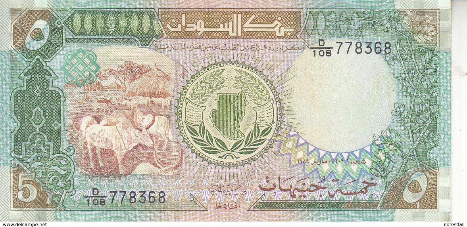 SUDAN 5 POUND 1989 P- 40b AU/UNC */* - Sudan