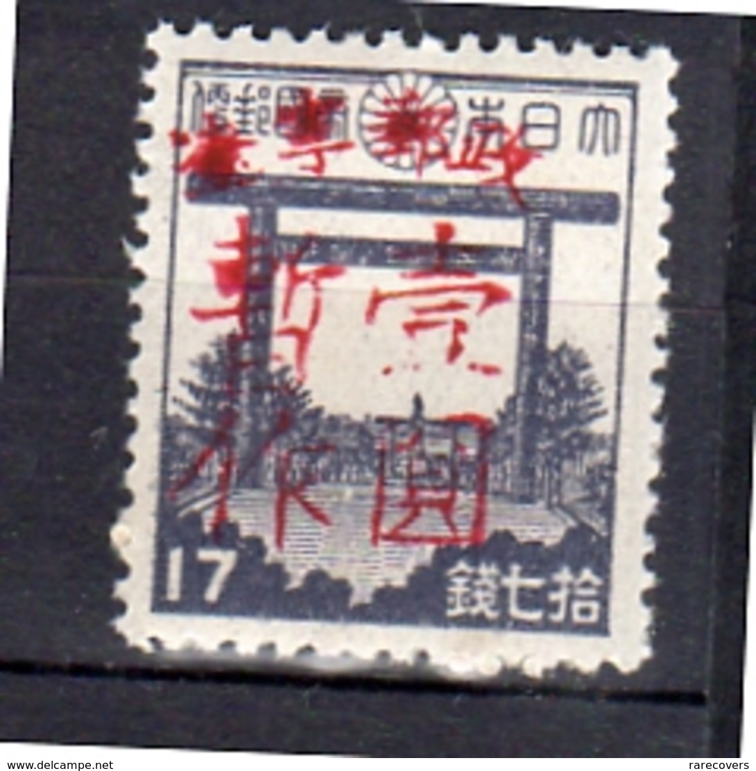 Port Arthur & Dairen  Yang AD2 MNH (12) - Noordoost-China 1946-48