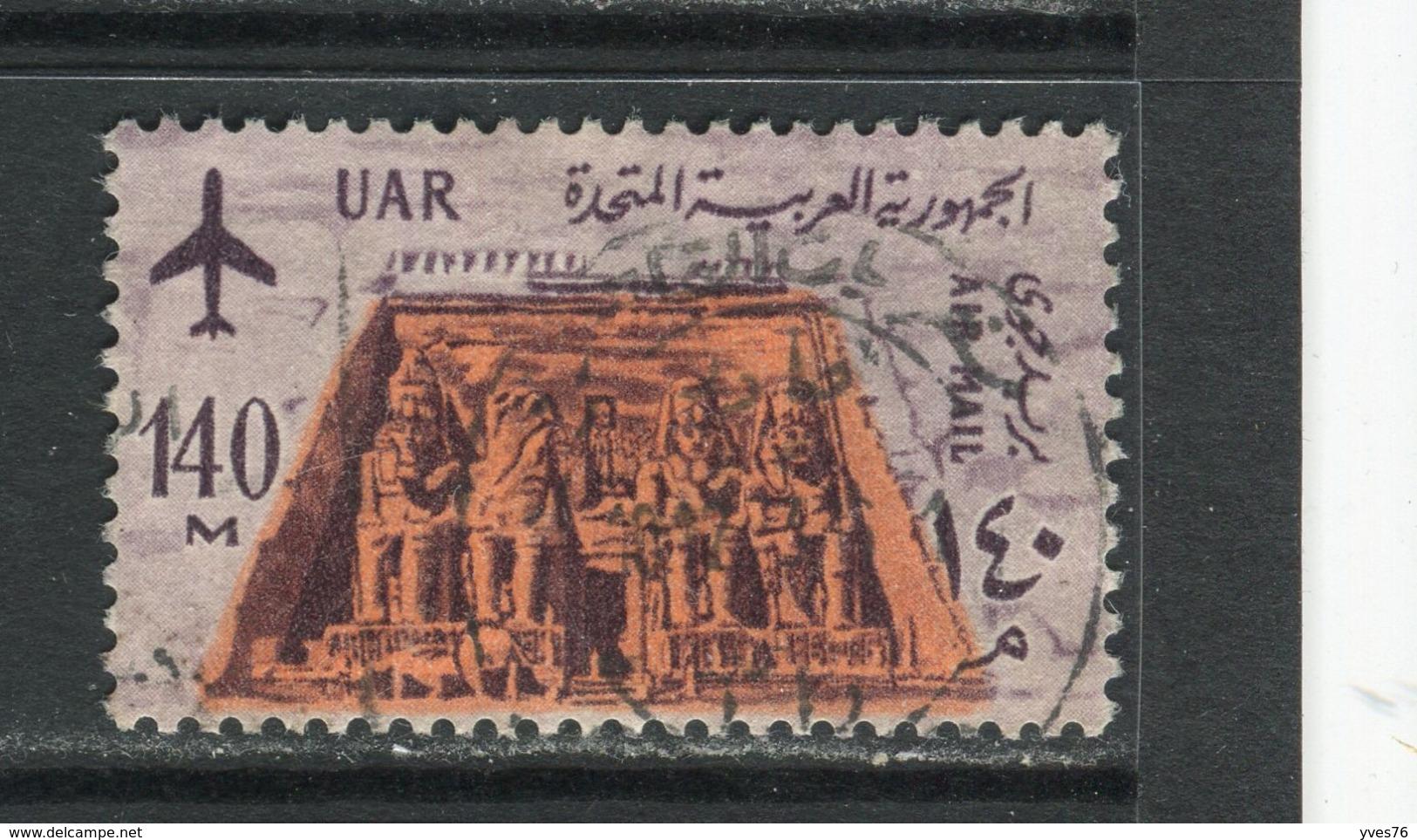 EGYPTE - Y&T Poste Aérienne N° 94° - Temple D'Abou-Simbel - Poste Aérienne
