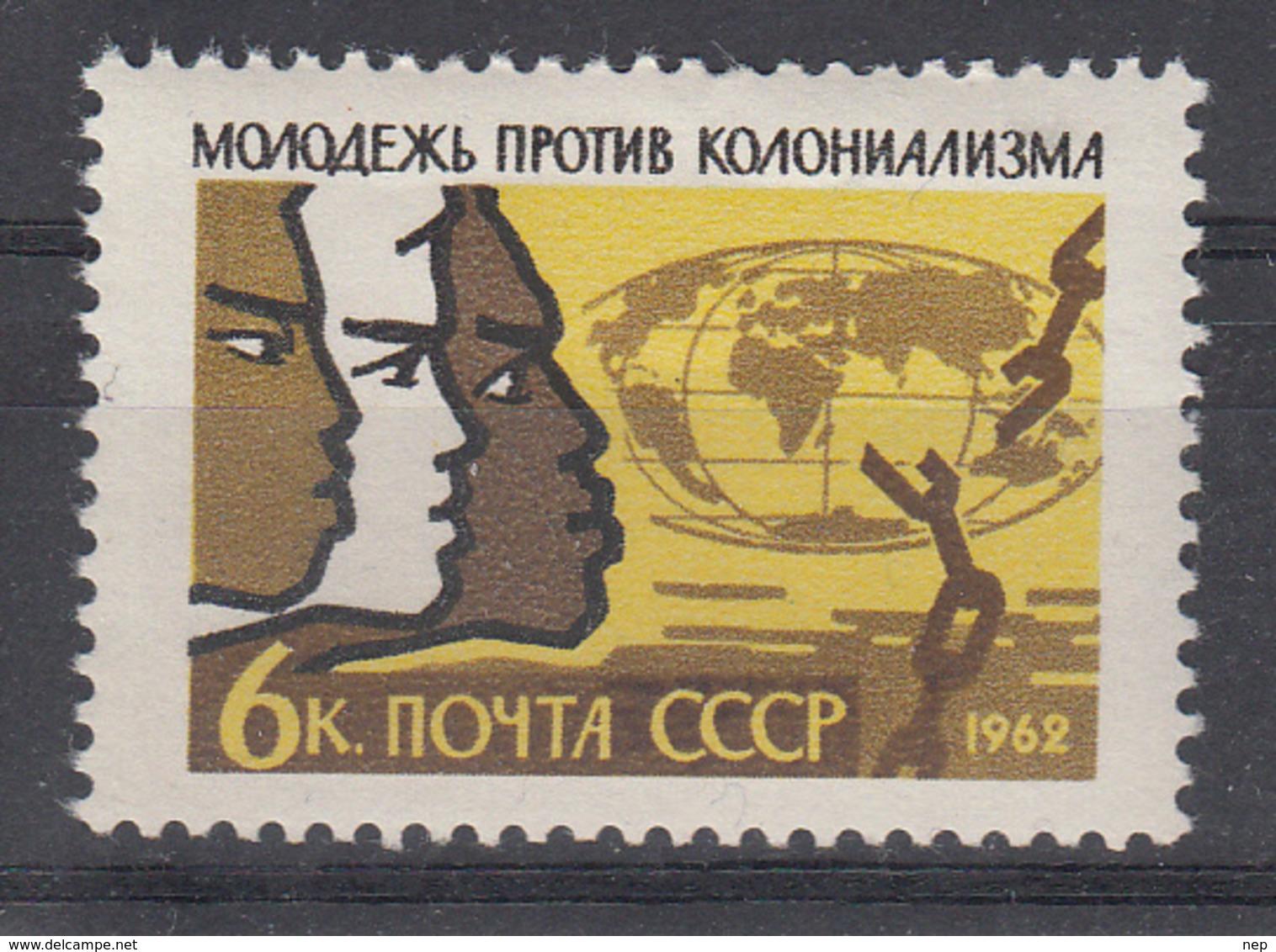 USSR - Michel - 1962 - Nr 2589 - MNH** - 1923-1991 USSR