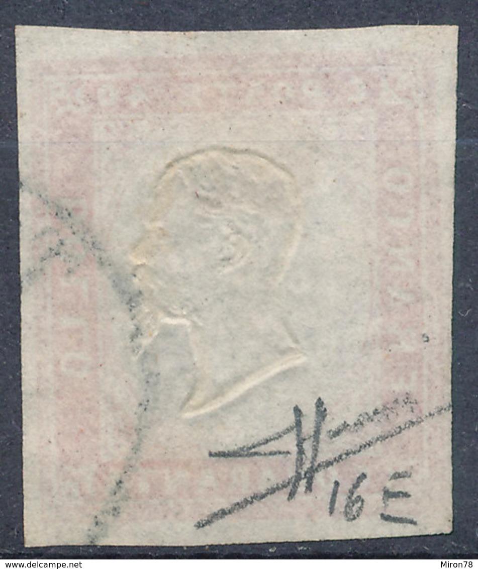 Stamp Italy Sardinia 1855-63 40c Used Lot55 - Sardegna