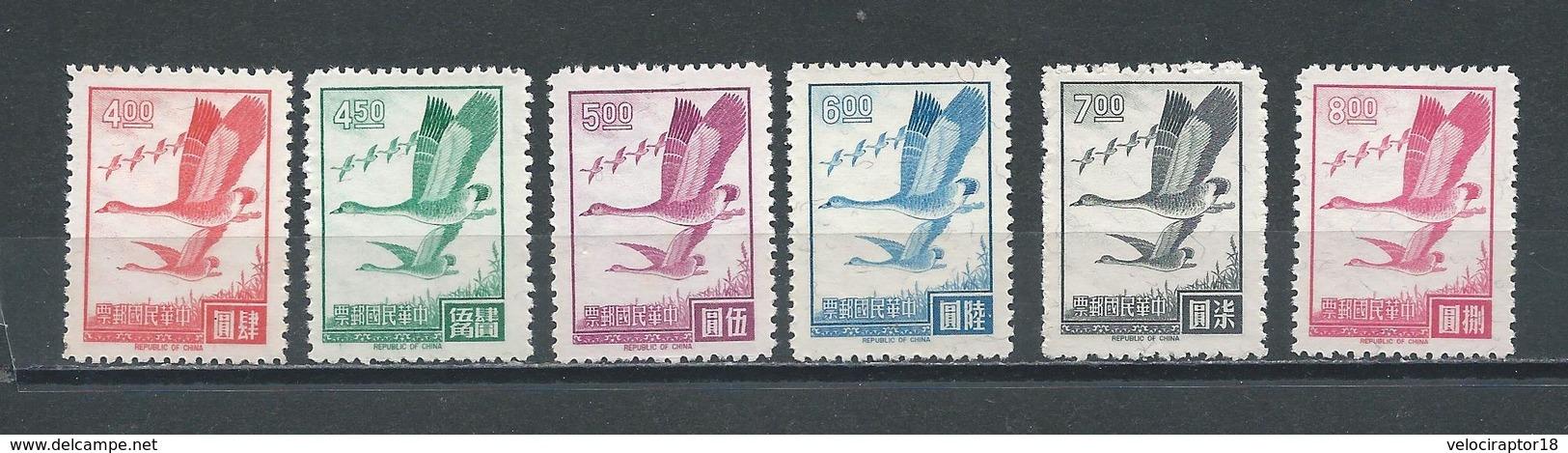 TAIWAN -  OIES, 1966 Neuf ** Luxe ( 292) - 1945-... République De Chine