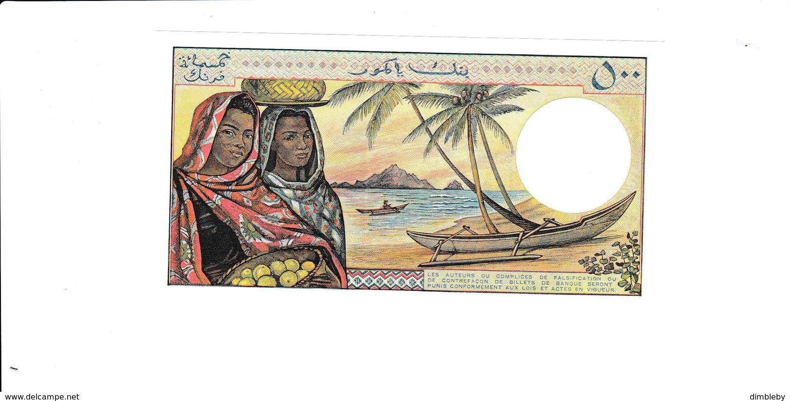 Komoren  500 Franc UNZ - Comoros