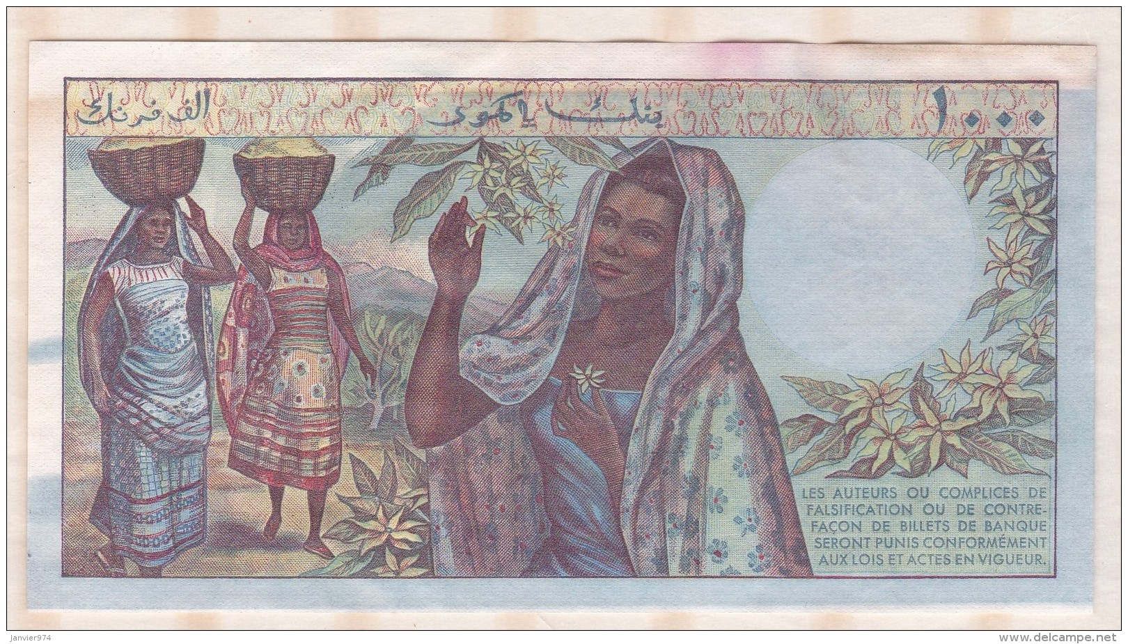 Banque Centrale Des COMORES 1000 Francs , Alphabet M.2 ,n° 48400 - Comores