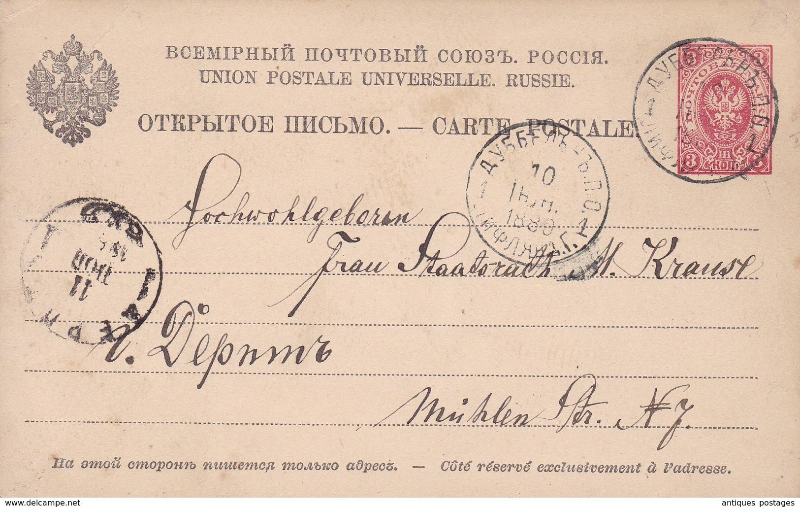 Entier Postal Russie Dubulti 1889 Dubbeln Jūrmala Latvija Дубулты Латвия Росси́я - 1857-1916 Keizerrijk