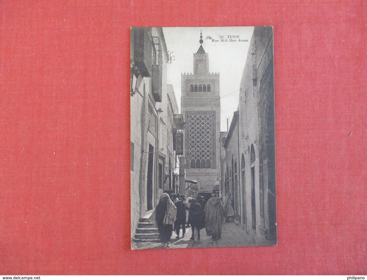 Tunisia Tunis Rue Sidi Ben Arous -----ref 2950 - Tunisia
