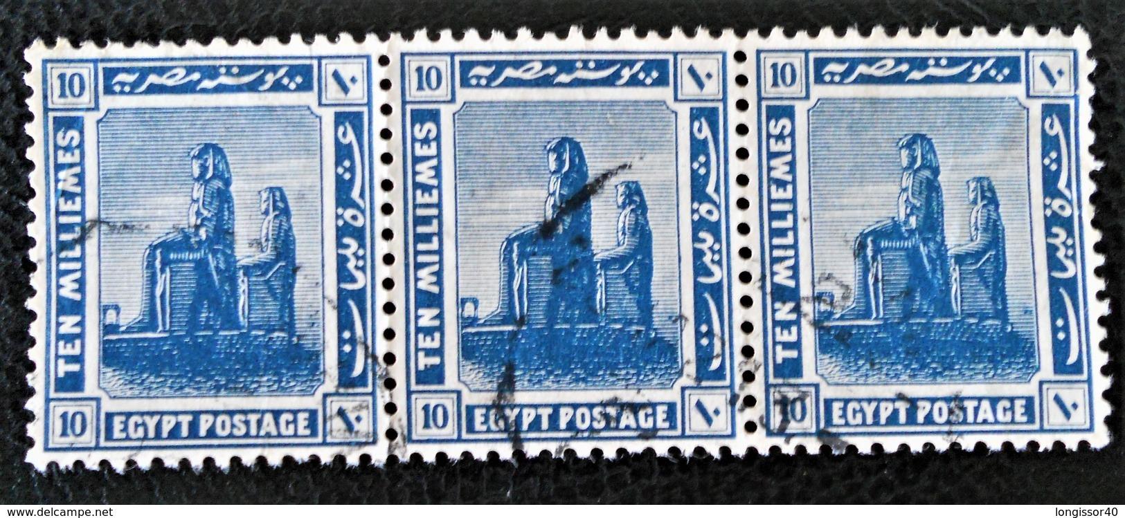 PROTECTORAT BRITANNIQUE - COLOSSE DE MENNON 1922 - BANDE HORIZONTALE OBLITEREE- YT 6 - Égypte