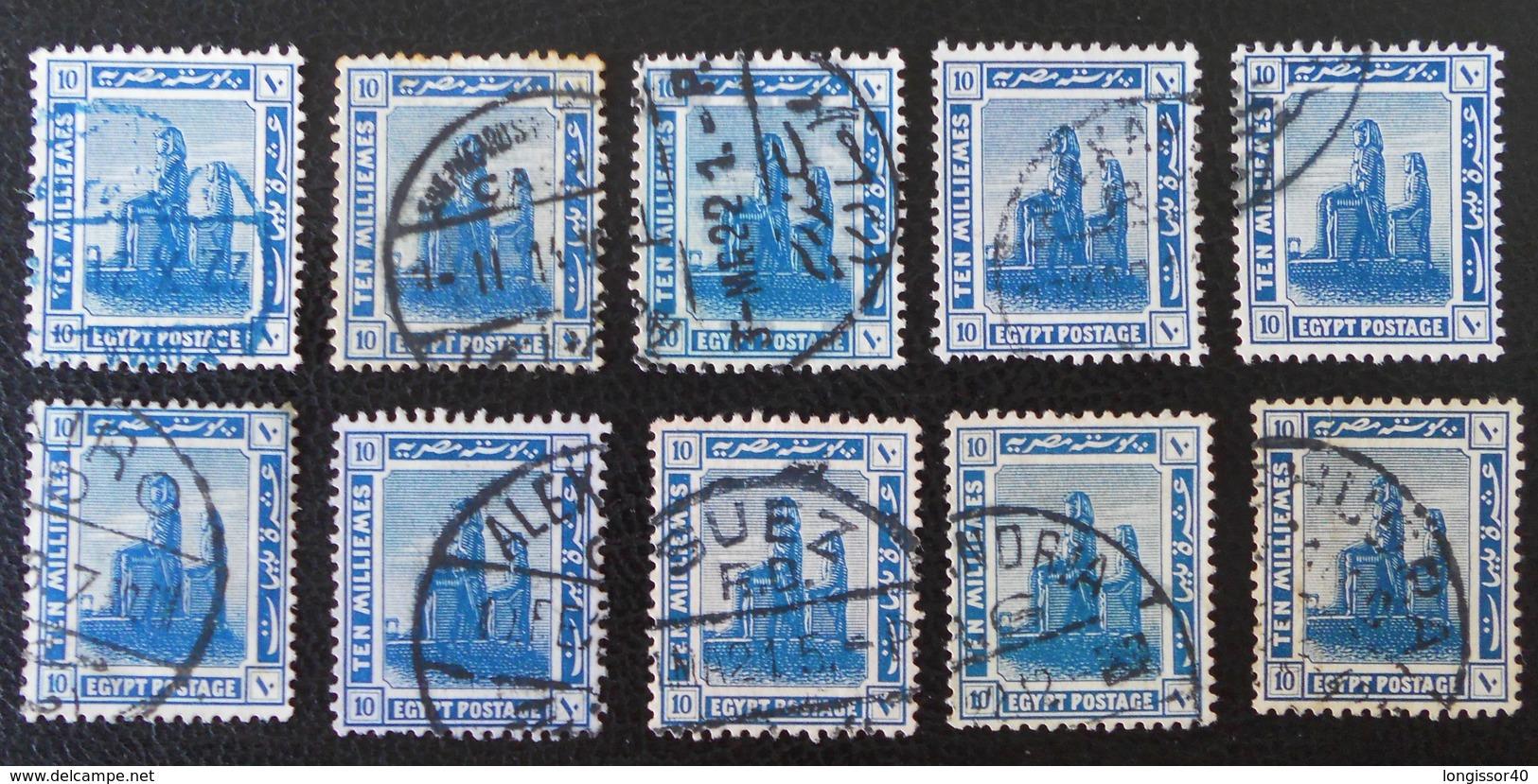 PROTECTORAT BRITANNIQUE - COLOSSE DE MENNON 1922 - OBLITERES - YT 62 - VARIETES DE TEINTES ET D'OBLITERATIONS - 1915-1921 Protectorat Britannique