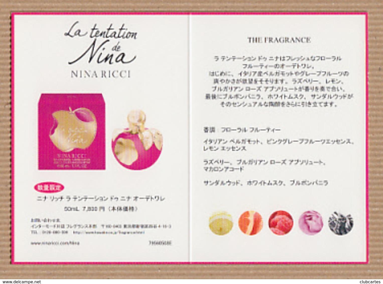 CC Carte Parfumée 'NINA RICCI LA TENTATION' Perfume Double Card JAPAN 2 Scans - Modern (from 1961)
