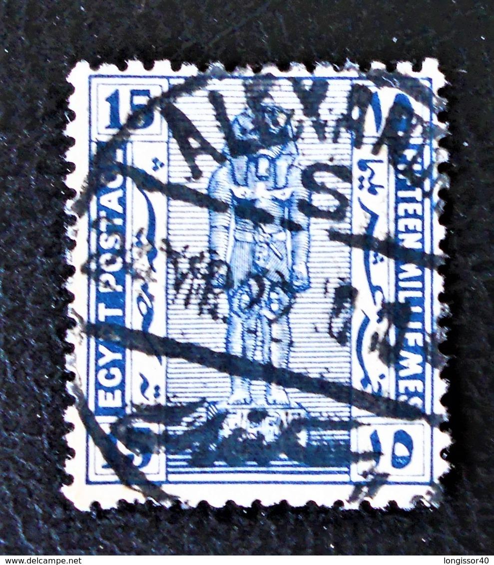 PROTECTORAT BRITANNIQUE - STATUE DE RAMSES II 1922 - BELLE OBLITERATION - YT 64 - Égypte