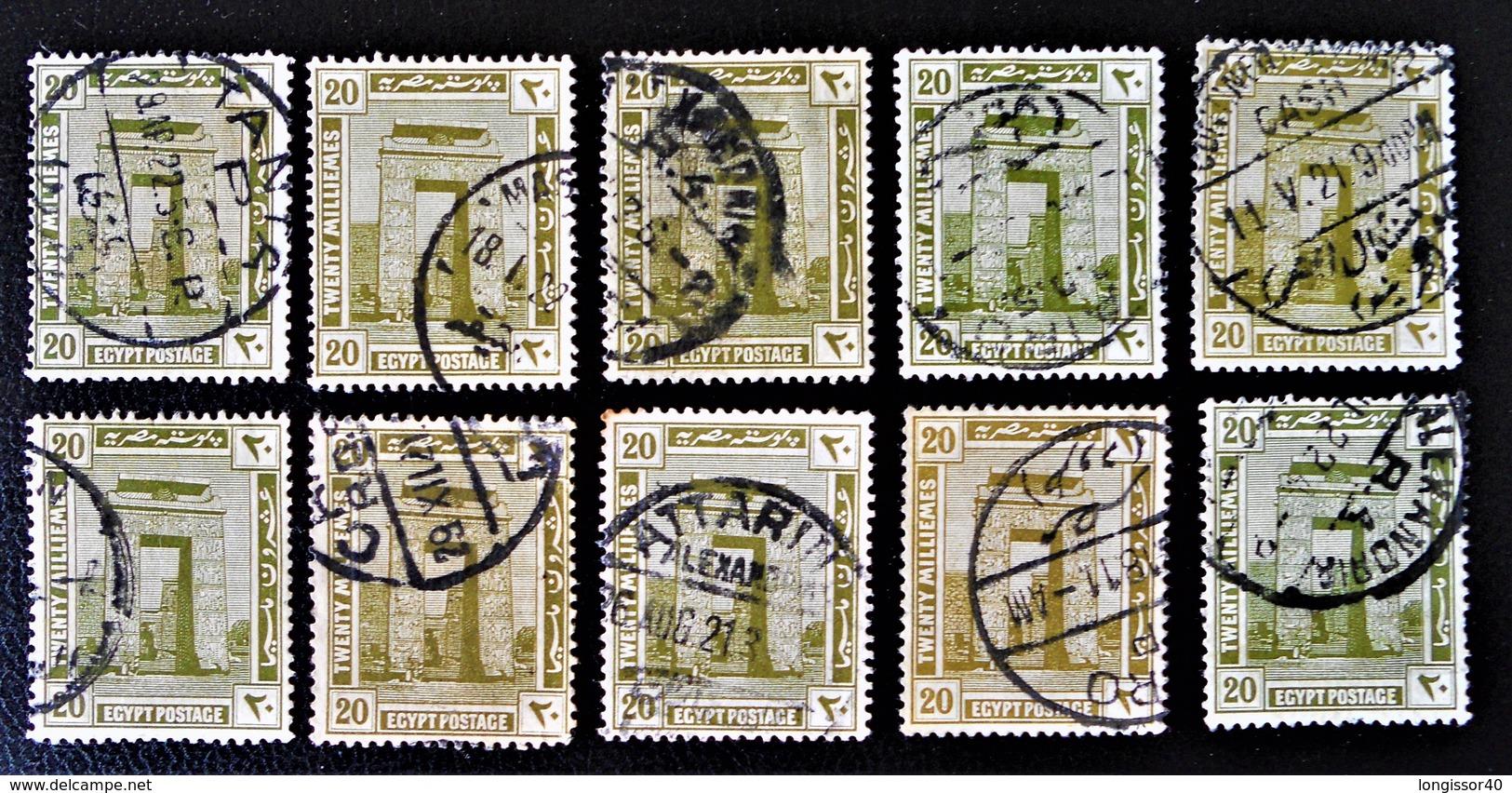 PROTECTORAT BRITANNIQUE - TEMPLE DE KARNAK 1922 - OBLITERES - YT 6 - VARIETES DE TEINTES ET D'OBLITERATIONS - Égypte