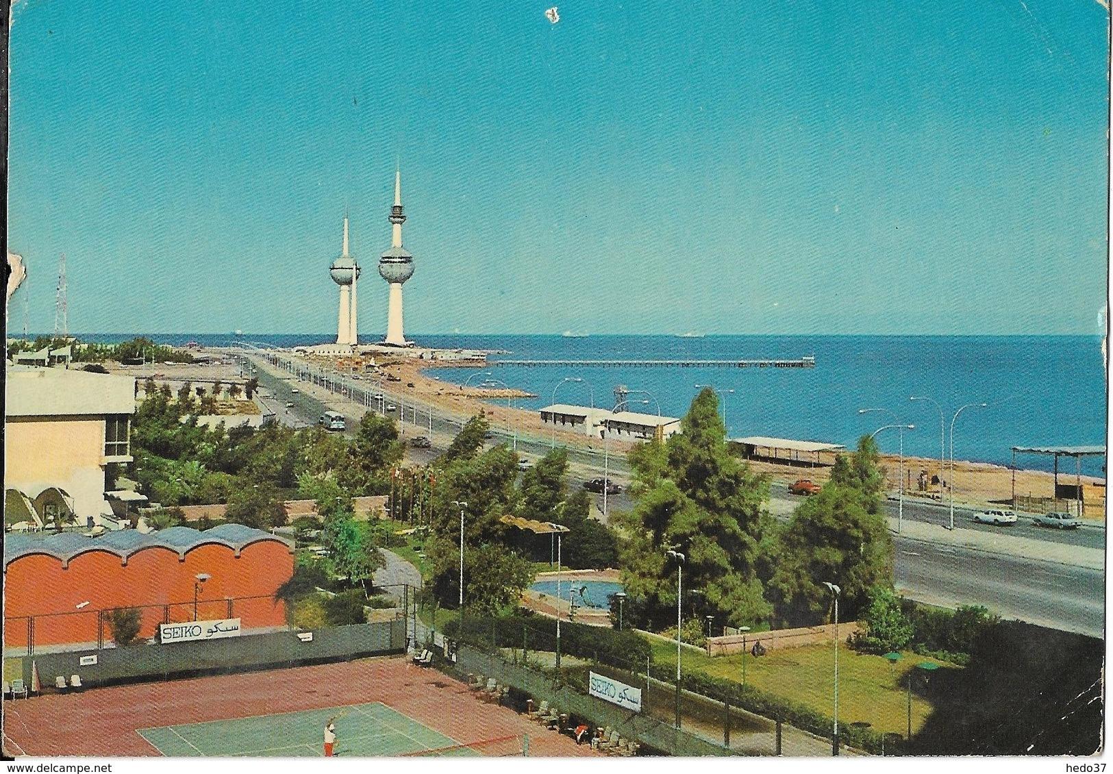 Kuwait Pearl Of Gulf - Koweït