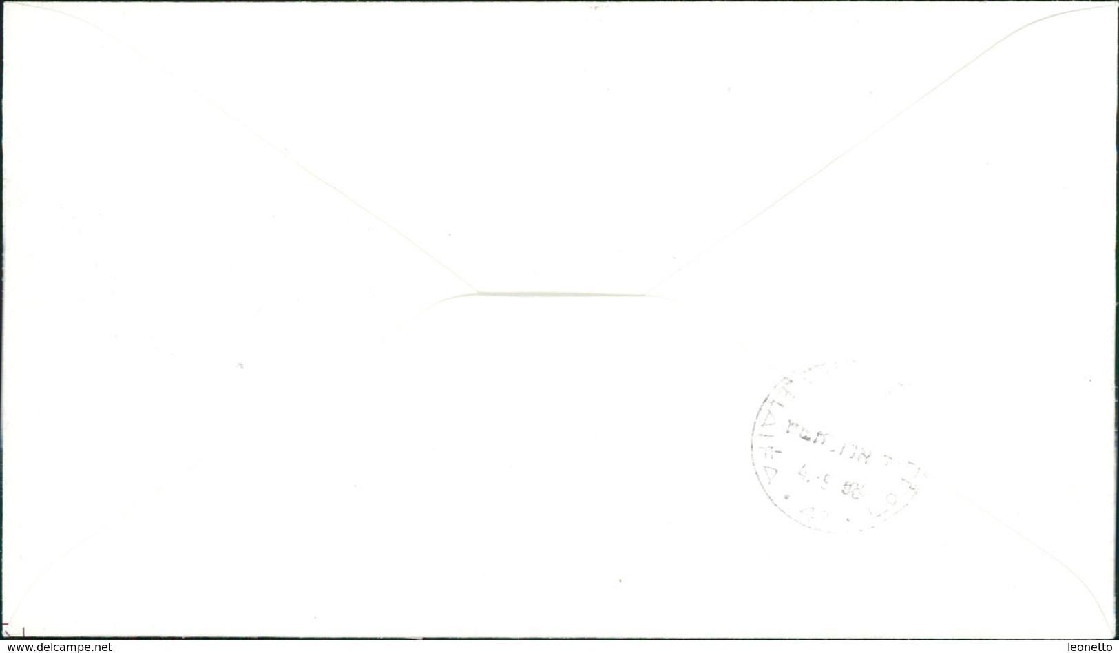 Israel FDC 1990, Jüdische Festtage: Kultische Gewürzbehälter, Spice Box, Michel 1167-1169, Eckschaden/coin Damage (3-13) - FDC