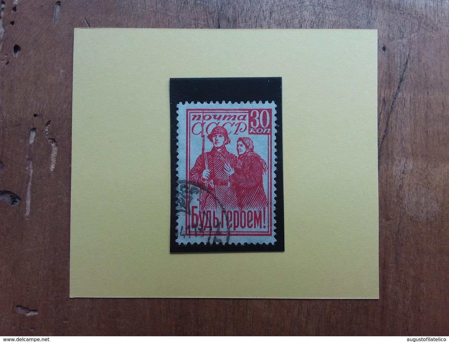 RUSSIA 1941 - Mobilitazione N.849 Timbrato + Spese Postali - 1923-1991 URSS