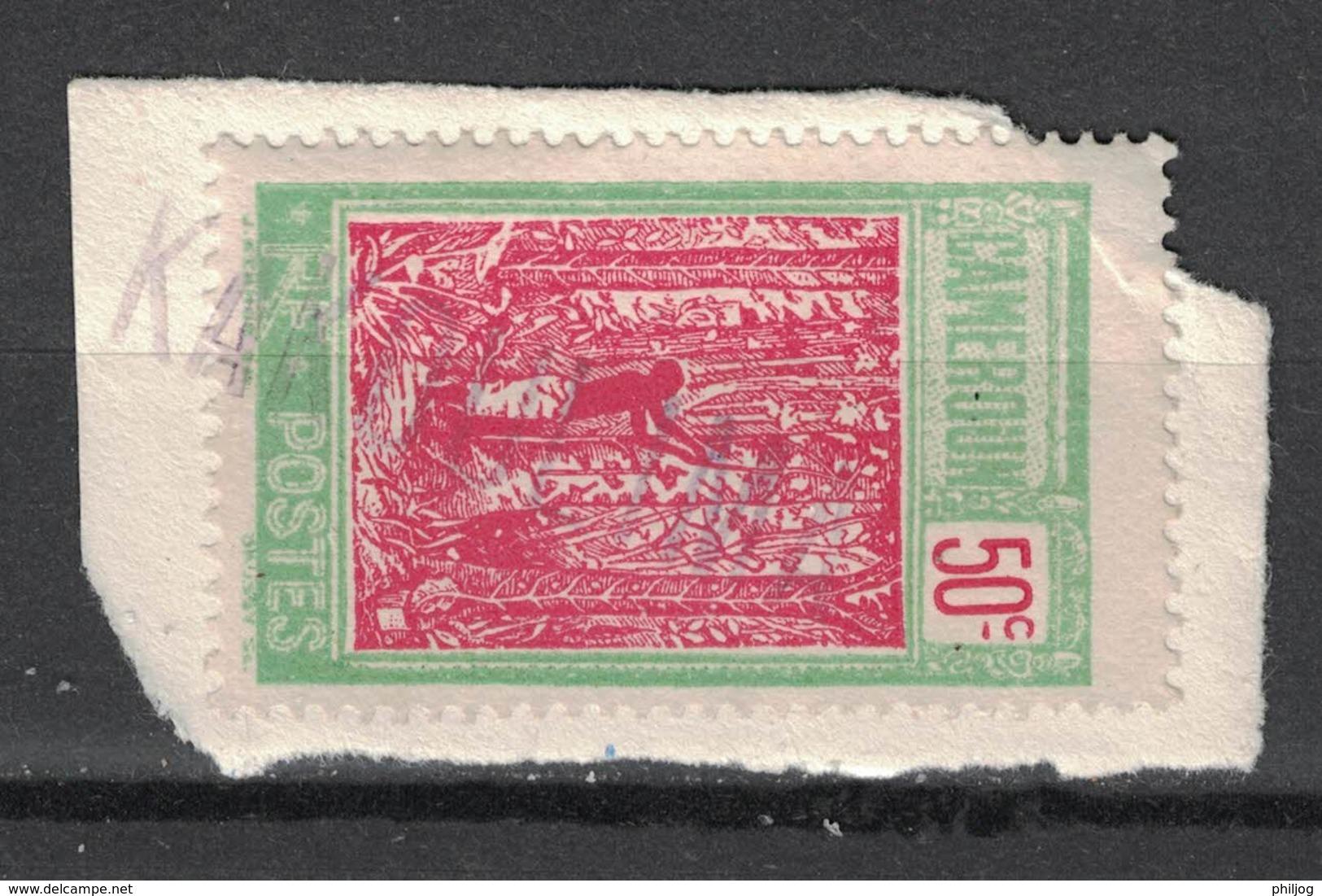 Cameroun - Yvert 119 Oblitéré KAKOULIMA - Scott#188 - Oblitérés