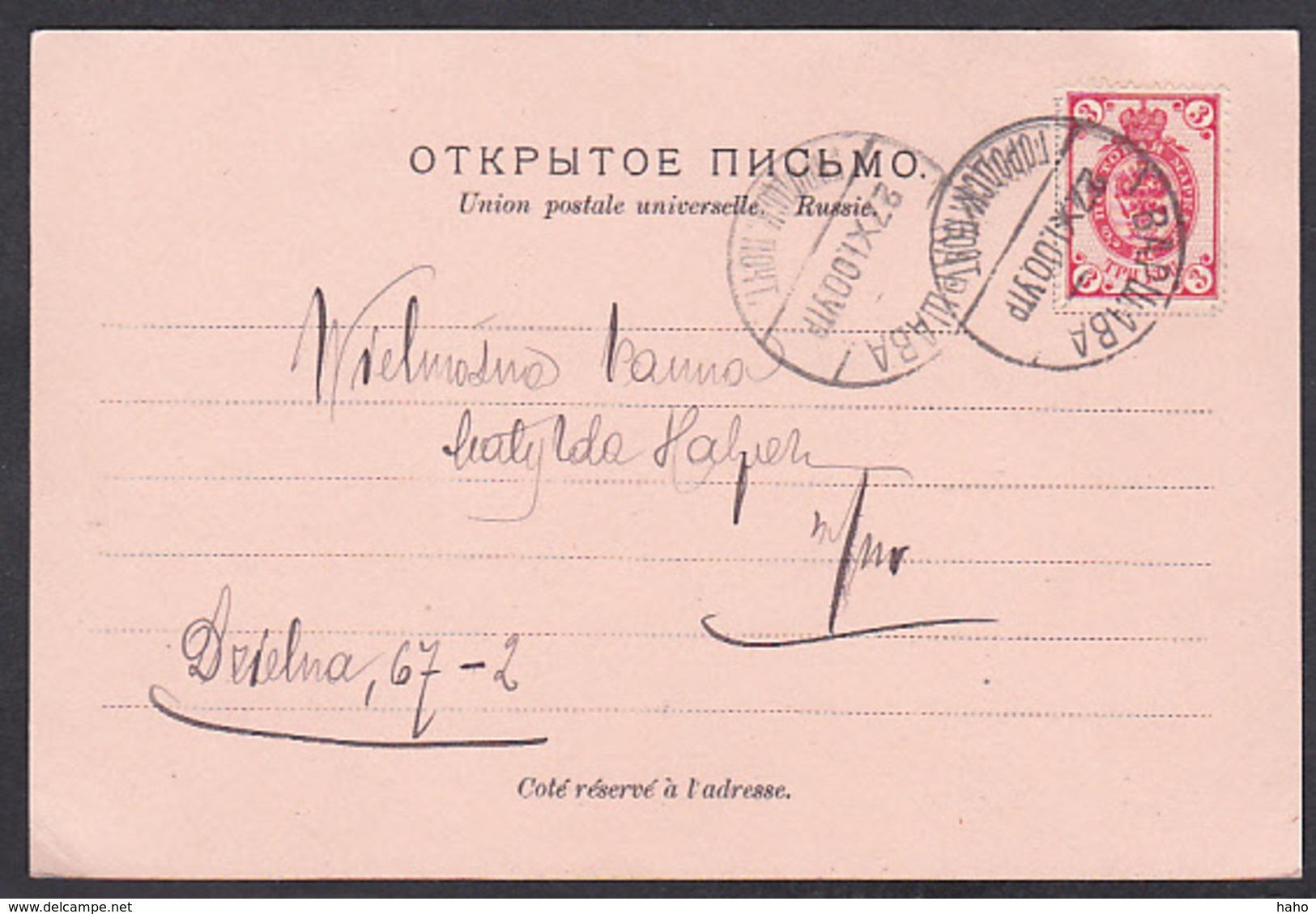 Poland. Postcard Exhibition In Warsaw 1900 - Polen