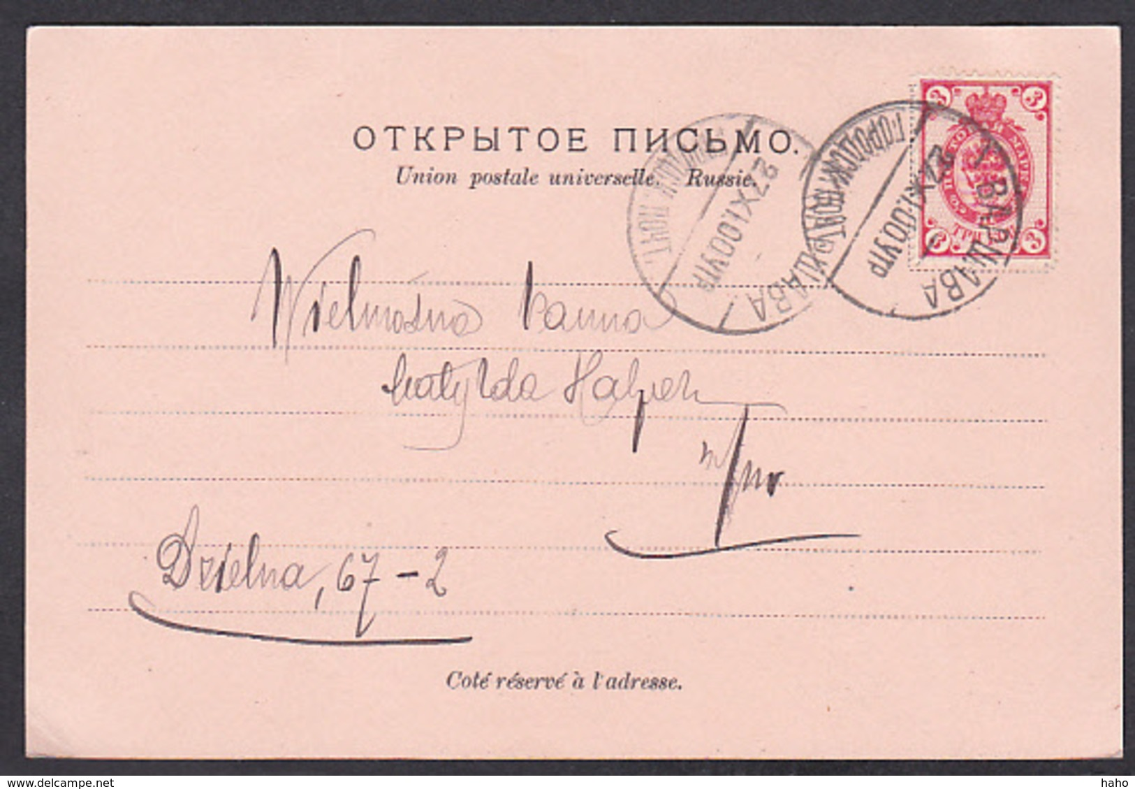 Poland. Postcard Exhibition In Warsaw 1900 - Pologne