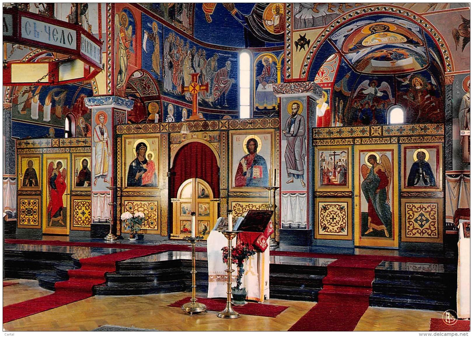 CPM - Monastère Bénédictin De Chevetogne - Eglise Orientale - Vue Générale De La Nef - Ciney