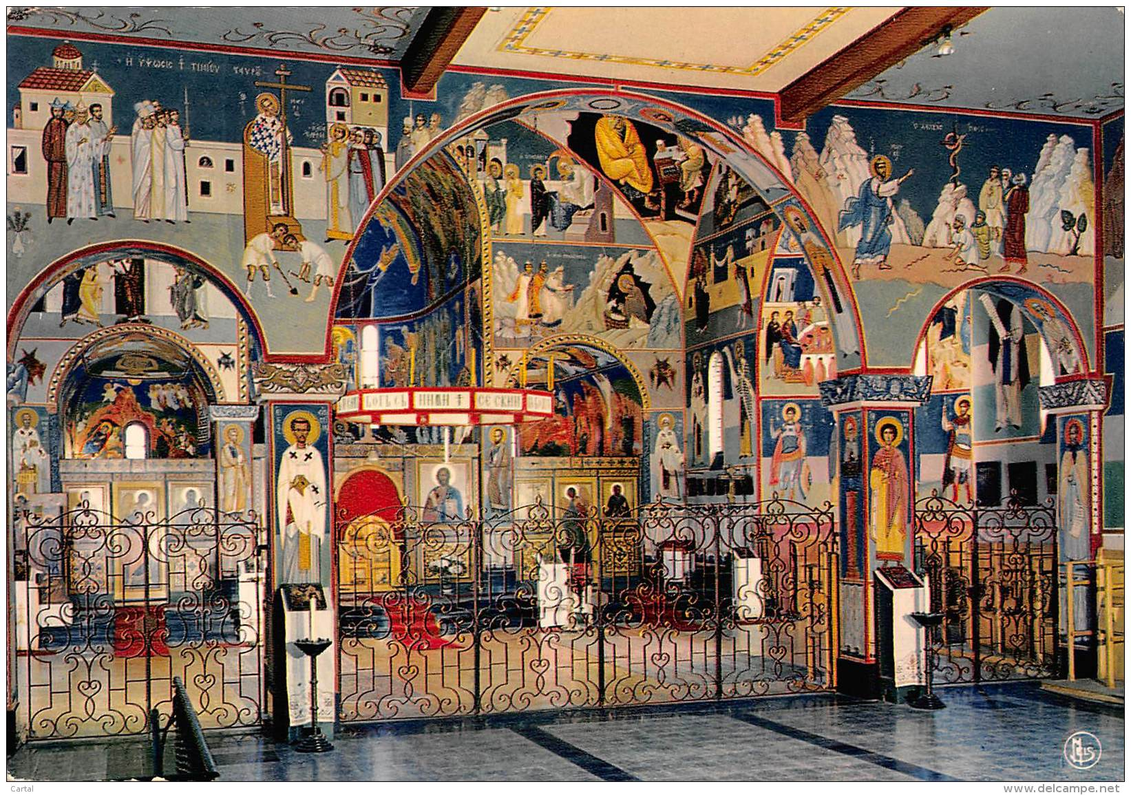 CPM - Monastère Bénédictin De Chevetogne - Eglise Orientale - Vue Générale Du Narthex Et De La Nef - Ciney
